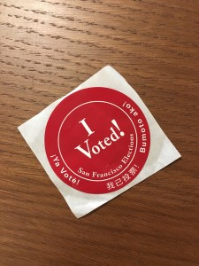 lp-work-vote-tmrw-2016-2